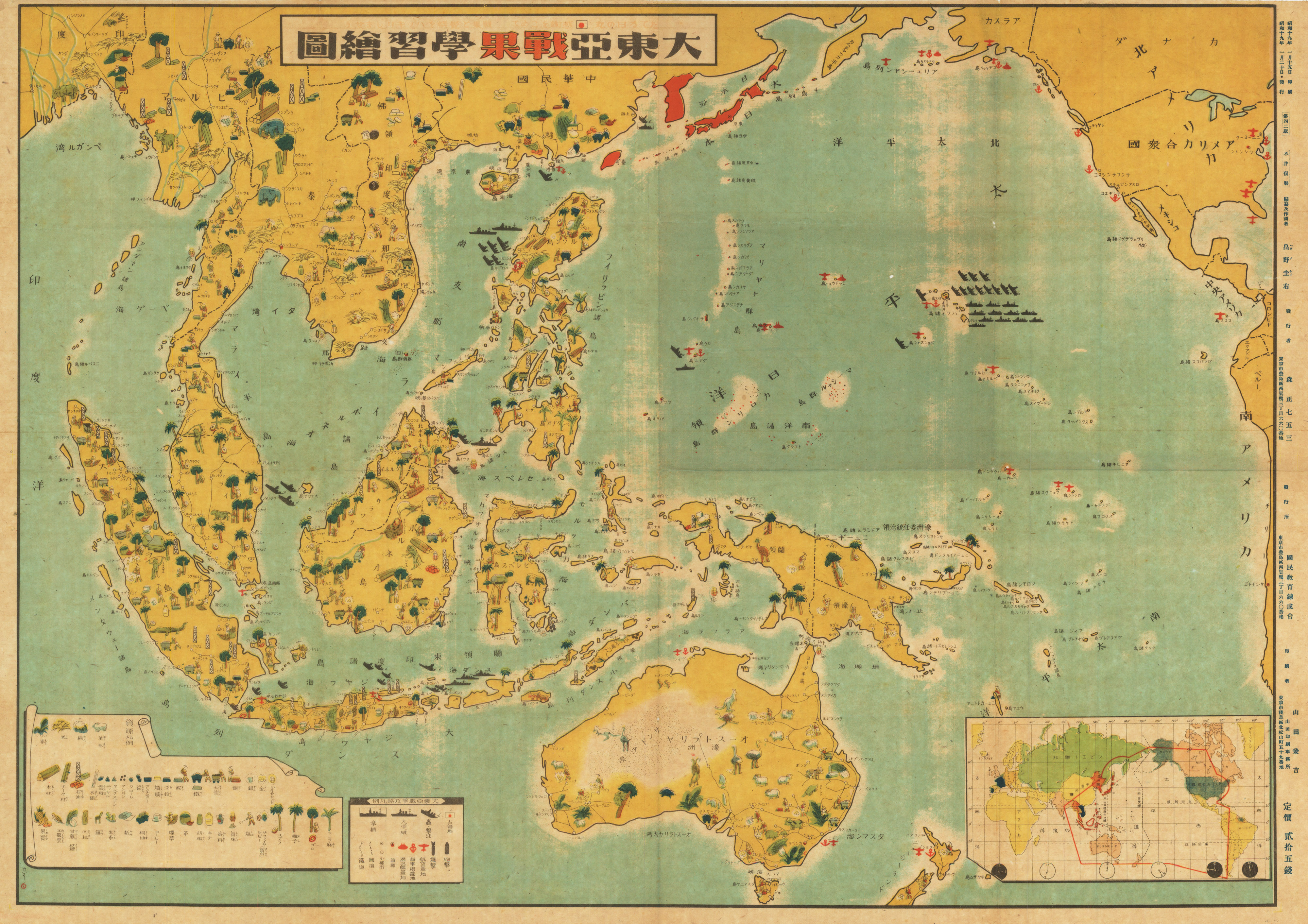 Japanese wwii pictorial map of the pacific hjbmaps hjbmaps high resolution image sciox Gallery